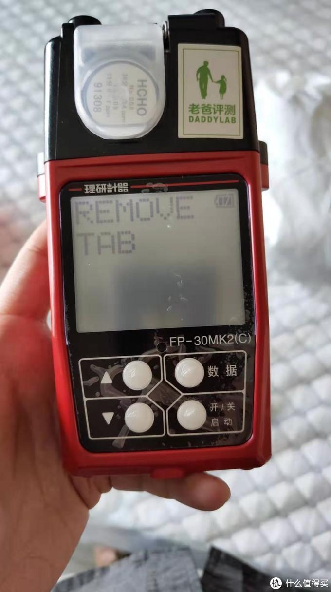 结果可能是这块芯片(耗材)用了三次了,直接没有显示数值,一味叫我Remove tab,好呗,那我就取走它,换成第一个新的耗材就绪: