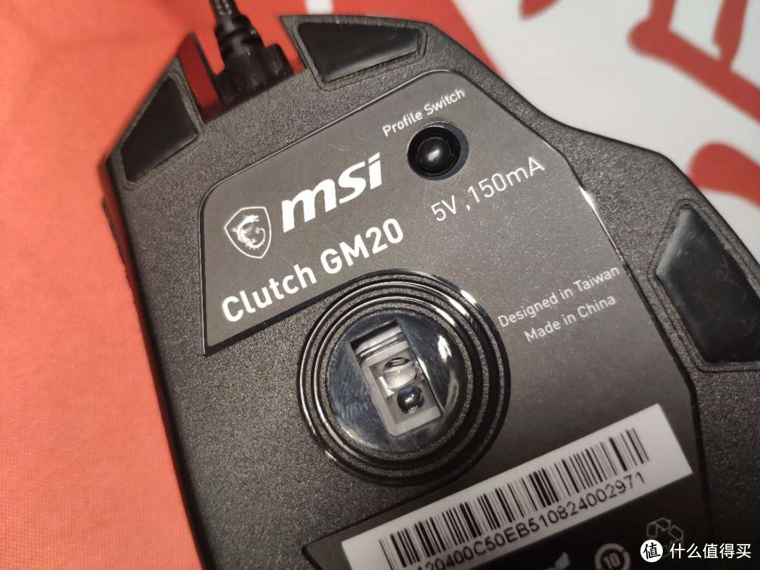 高配低价吃鸡首选--微星GK50+GM20电竞键鼠套装评测