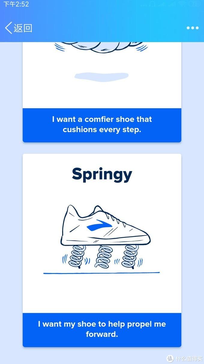 跑鞋不知如何挑?别慌,这里有一份来自布鲁克斯的选鞋秘籍!