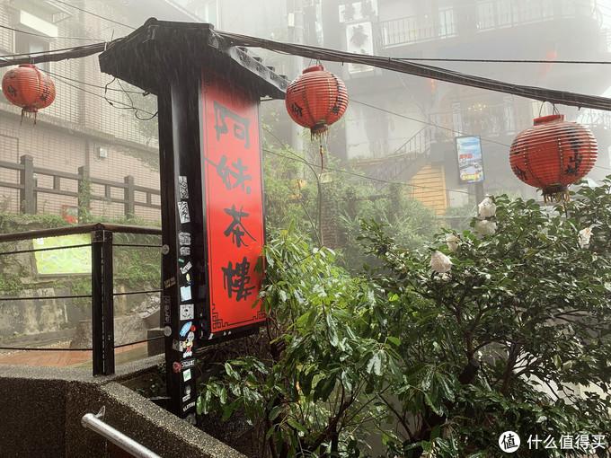Local本土玩法,这些景点你都没去过,台北周边景点包车一日体验