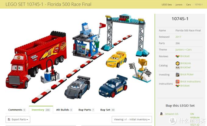 乐高 小拼砌师系列 赛车总动员 10745 佛罗里达500终极赛