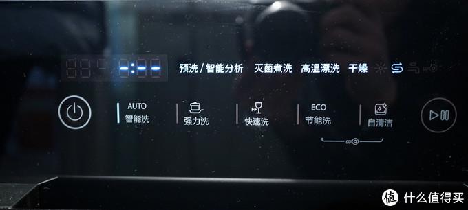 后悔买晚系列——东芝 DWT2-0821嵌入式洗碗机安装+使用评测