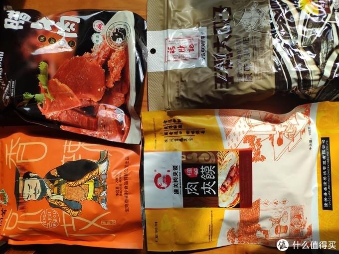 """""""西安年-最中国""""年货礼盒试吃众测报告"""