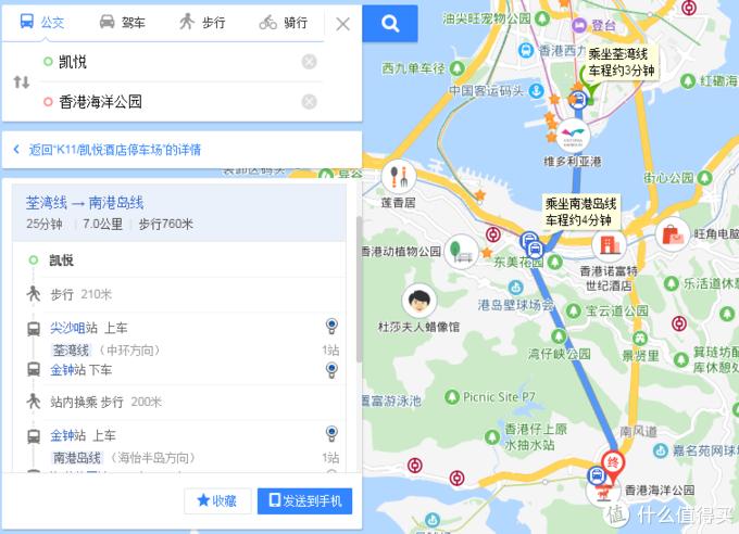 又是一趟幺蛾子不断的旅行之香港二日半