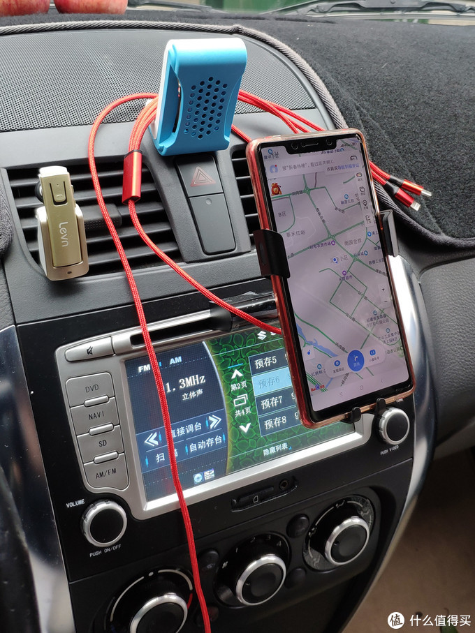 目前最适合自己的车载手机架:绿联CD口重力手机架