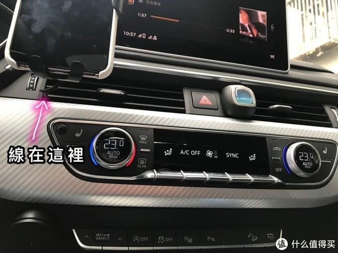 无序乱弹 关于车载无线手机充电 以及支架的DIY改良等等