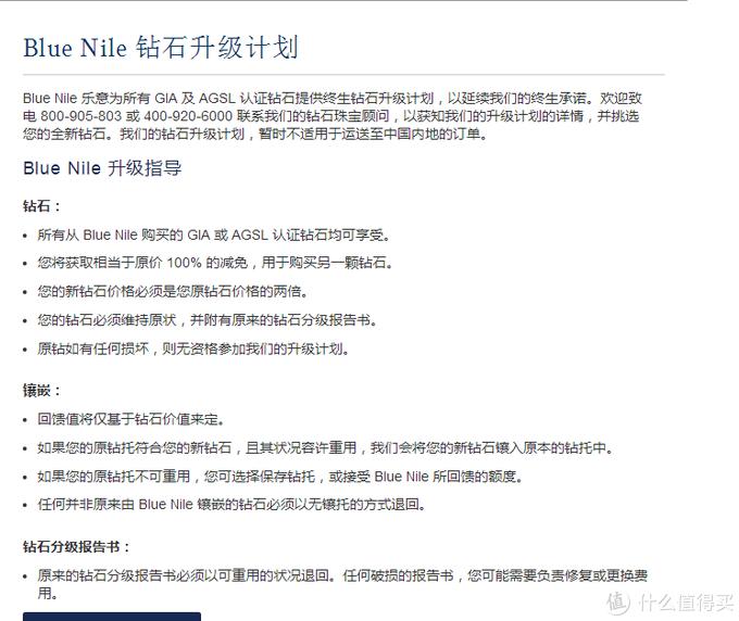 """Blue nile攻略一站式服务,你想要的""""一帖通""""在这里~"""