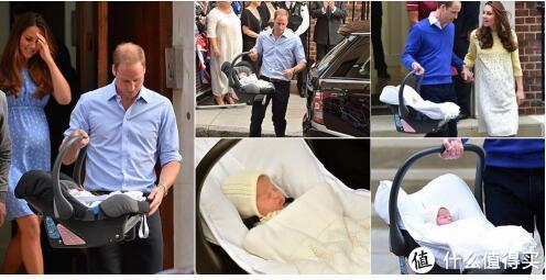 威廉王子选择了Britax Baby-Safe Plus婴儿提篮