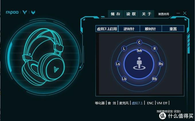 要啥自行车?雷柏VH510游戏耳机评测报告