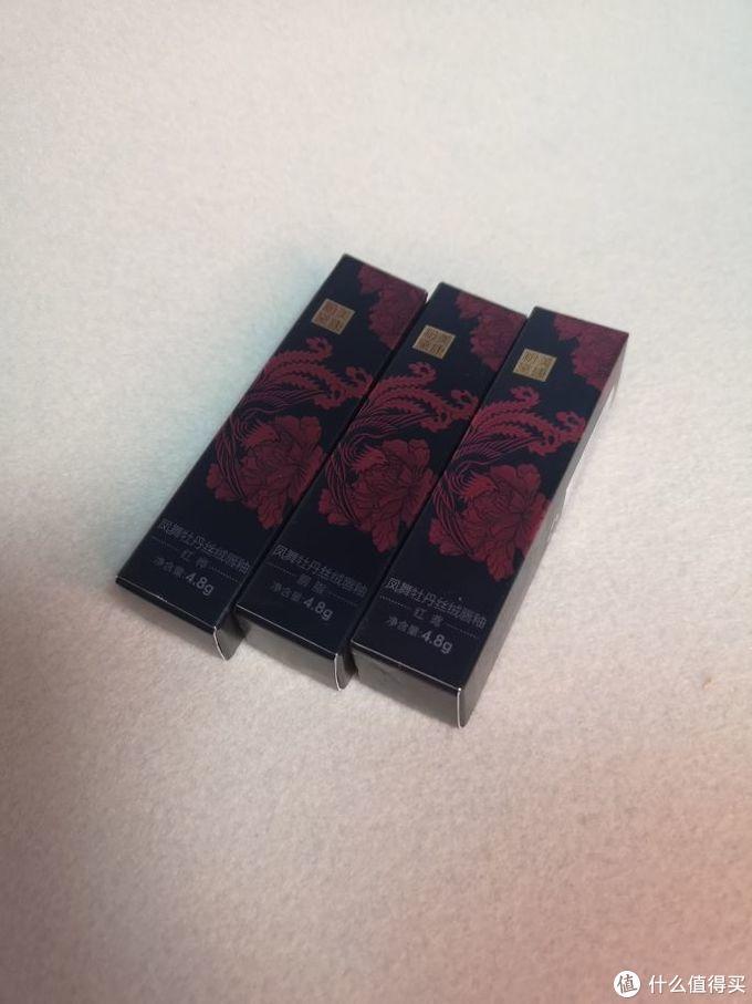 网红国货的崛起,美康粉黛唇釉开箱评测及使用感受