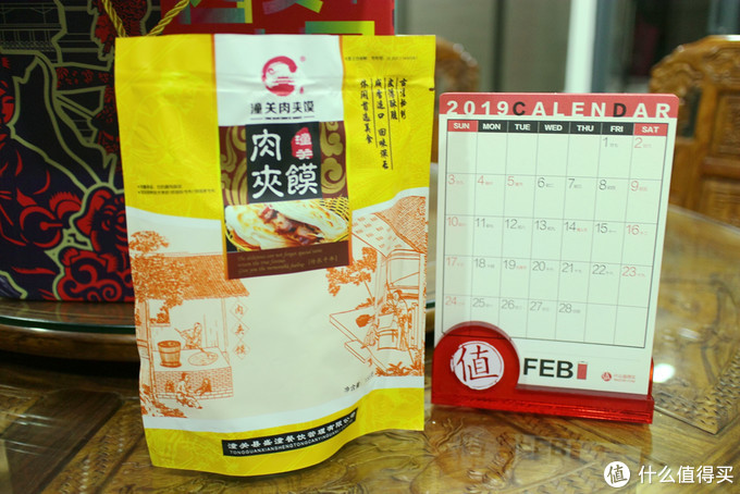 轻体验《西安年·最中国 年货礼盒》给南方一种新体验