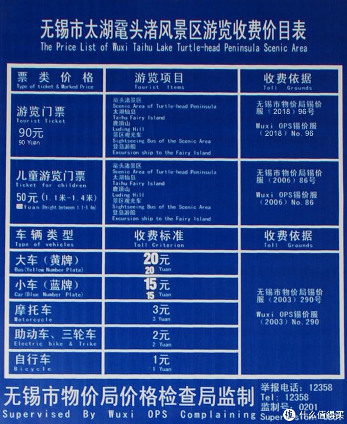 江浙沪的5A赏樱胜地,距杭州、上海不足3小时车程,世界三大赏樱地之一
