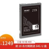 光威悍将2T SSD 固态硬盘选择原因(价格|性能)