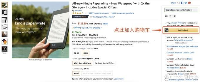 """怎么海淘kindle电子阅读器?请看这本""""反面教材"""",这个价格你根本受不了!(推荐收藏,以免走失!)"""