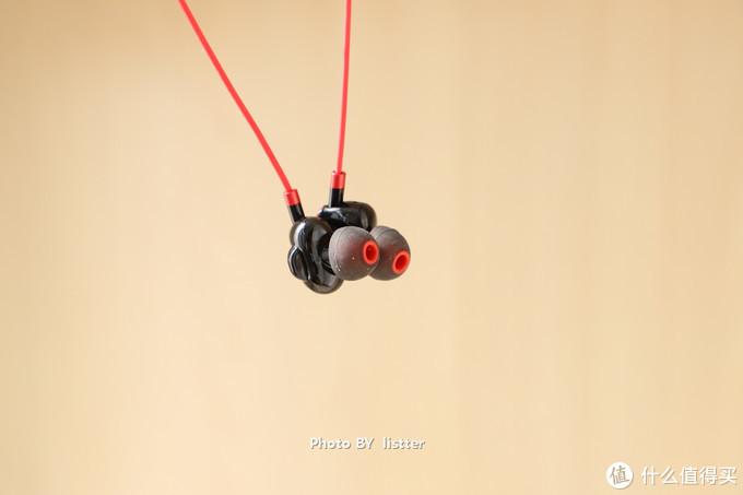 颈圈柔软不勒脖子!山水i37颈挂式无线运动耳机
