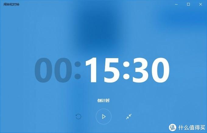 全屏显示的计时器