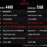 芝奇 AEGIS系列 DDR4 2400 内存购买过程(包装|参数|价格|性价比)