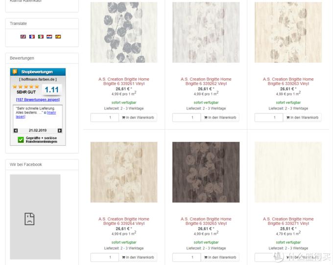如何花更少的钱买到希尔顿总统套质量的壁纸