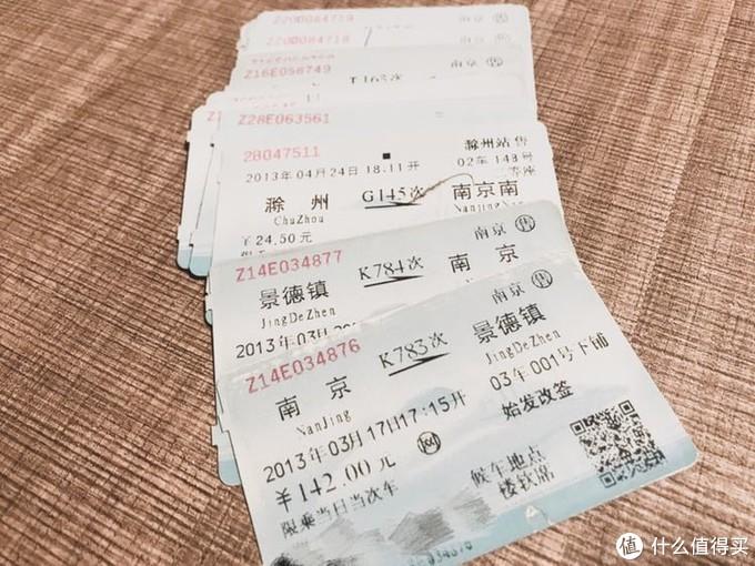 票据有价,回忆无价—这些年收藏的票根,记录着所有的故事和走过的路