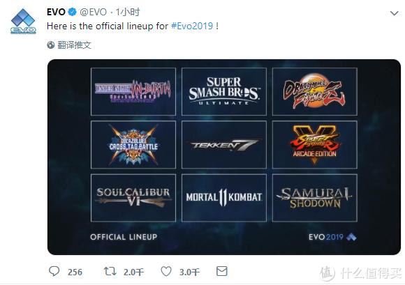 重返游戏:SNK《侍魂》新作确认为EVO2019比赛项目!