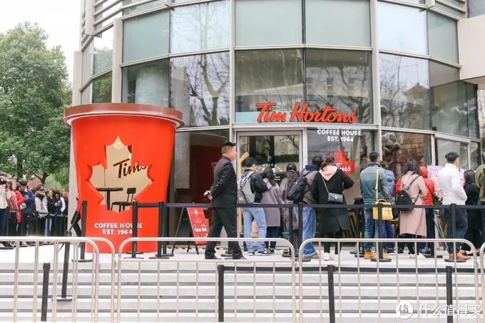 加拿大国民咖啡Tim Hortons上海首店开业