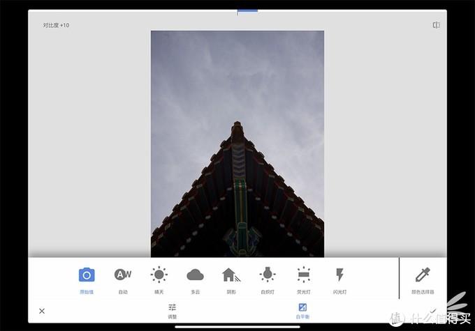 Snapseed界面