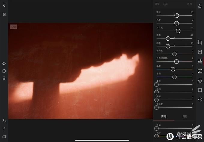 Darkroom 4.0界面
