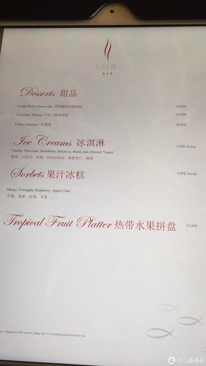 ▲你们要的菜单!