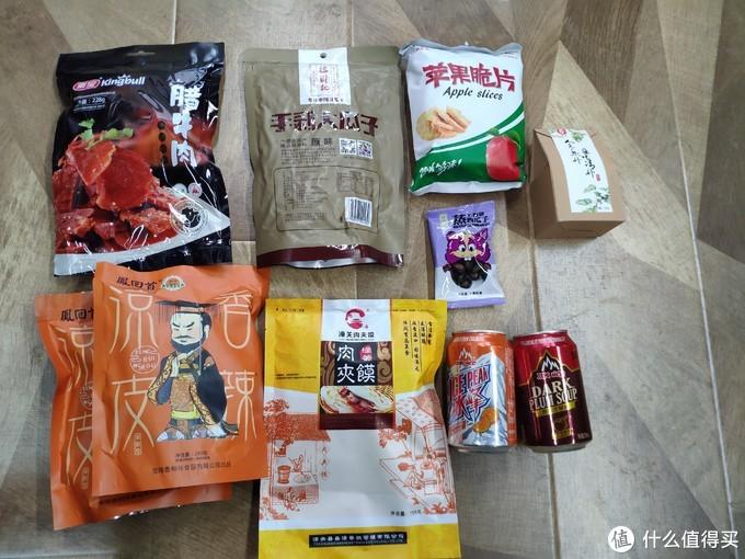 西安年·最中国 年货礼盒 评测