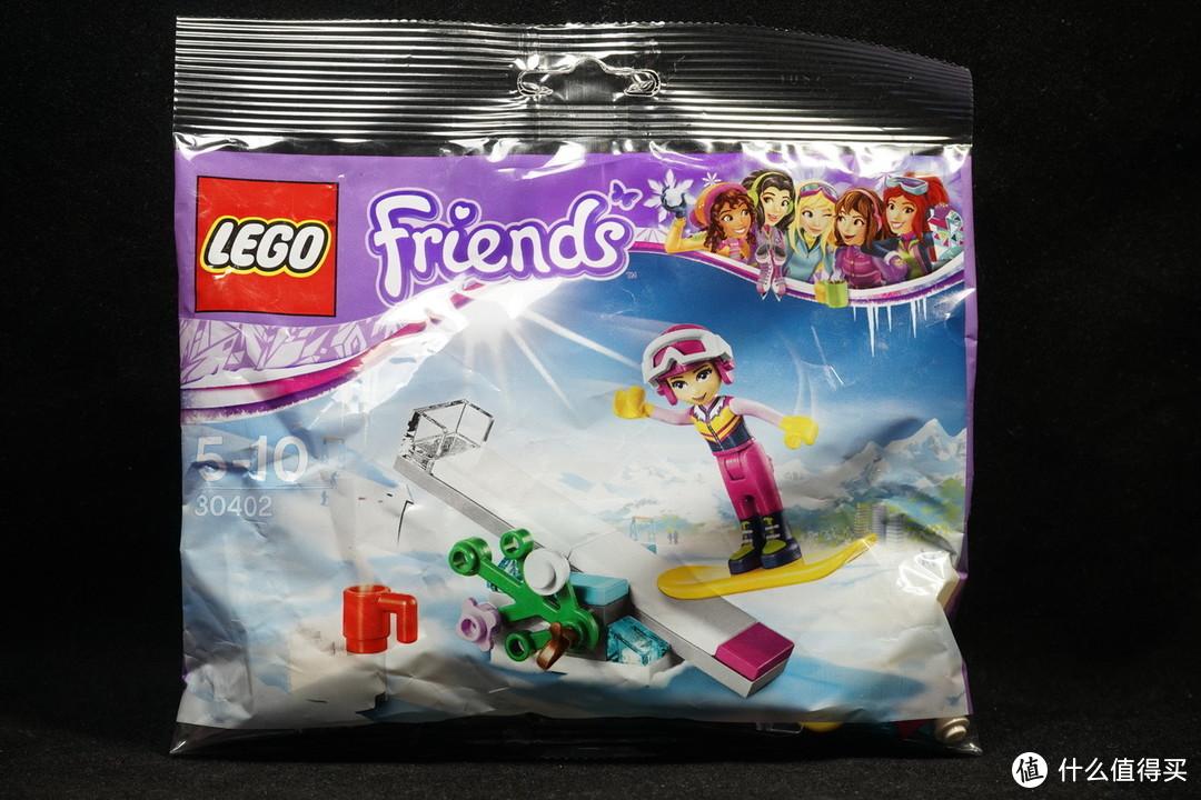 乐高 Friends 好朋友系列 30402 滑雪技巧