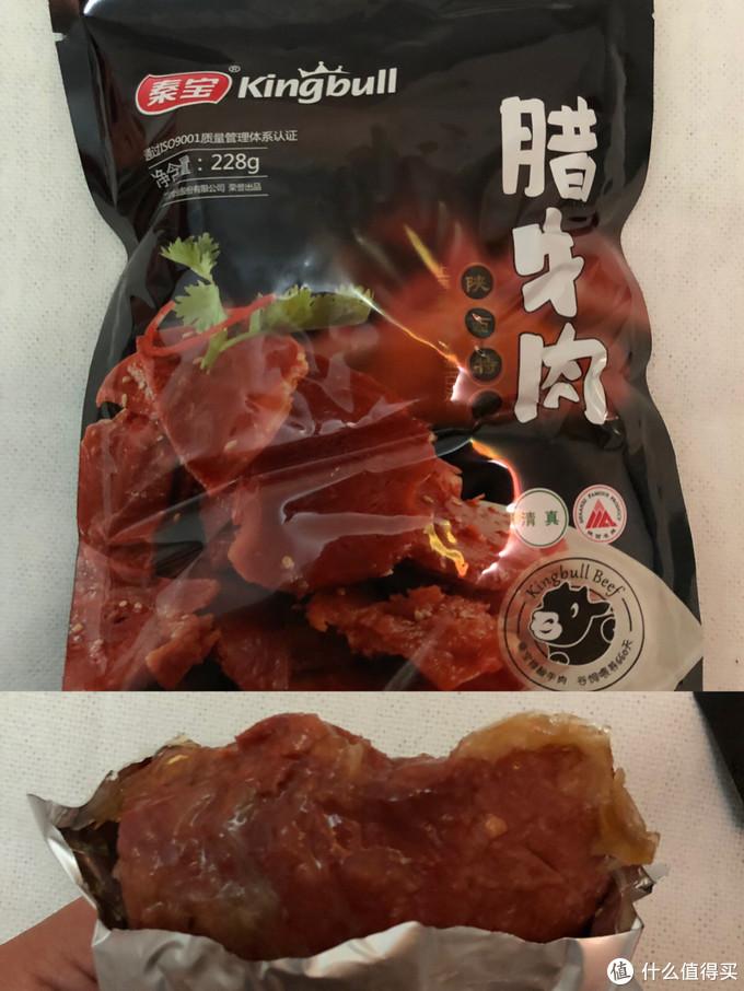 感受西安味道的中国年,体会别样的风土人情!