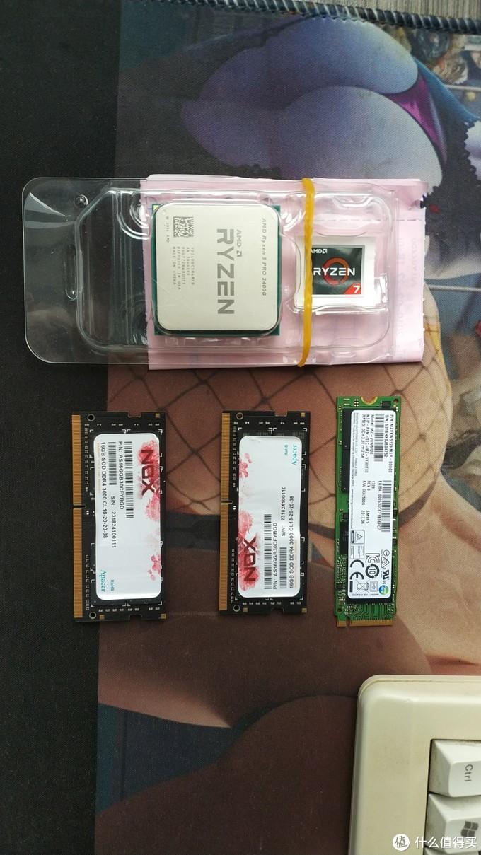 看看其他配件吧,R5 2400g 别无选择了!因为穷,咸鱼收了两条DDR4 3000 16G 的内存 组成32G双通道 尽量发挥核显的能力,sm961是老笔记本上的512G