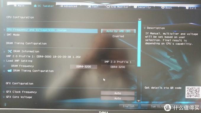 点亮后Bios里面也是华擎经典款 内存小超3200 测试得出超到3800没问题,这三星的颗粒体质果然可以!!!