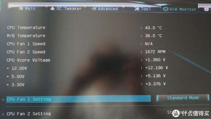 待机温度不高,室温22度
