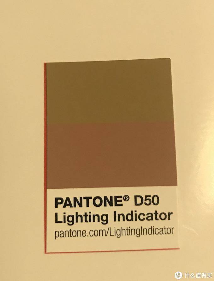 如果光照色温差距较大,指示标上下两个颜色就会出现色差