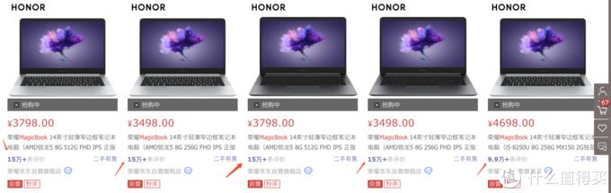 当华为、小米做起笔记本,PC 厂商们没法再收智商税了!