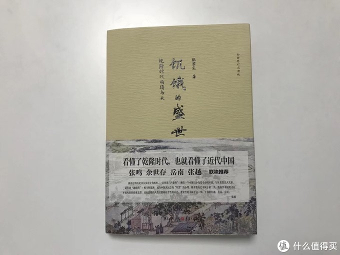 重庆出版社