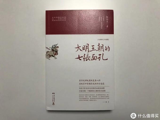 广东人民出版社