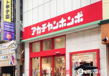 经验分享:日本大阪旅游之购物准备篇 这些功课你做好了吗?小白必看!
