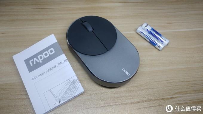 颜值至上———雷柏 M600/M600MINI 多模式无线鼠标 试用