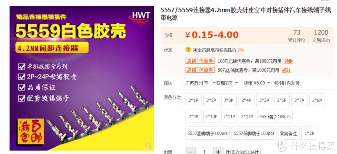 花600元,获得一个24盘位的NAS硬盘扩展柜是一种什么体验?