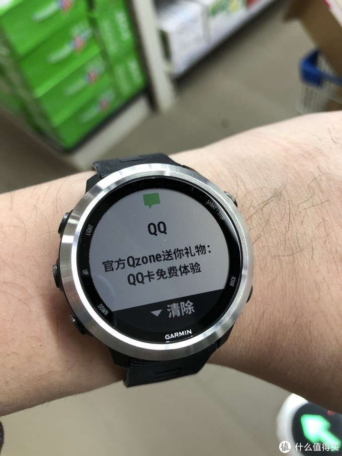 佳明Forerunner645 Music音乐版进阶跑表 开箱简测