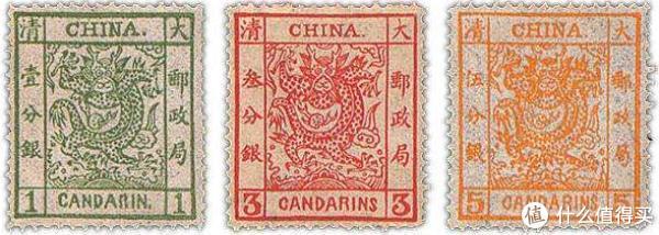 """中国历史上发行的第一套邮票""""大龙邮票"""""""