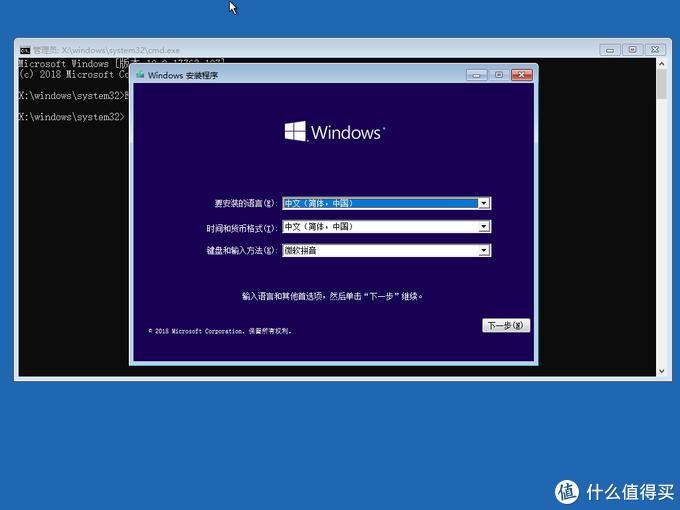 无需借助U盘和额外软件,可能是史上最简单的Windows 10系统重装教程