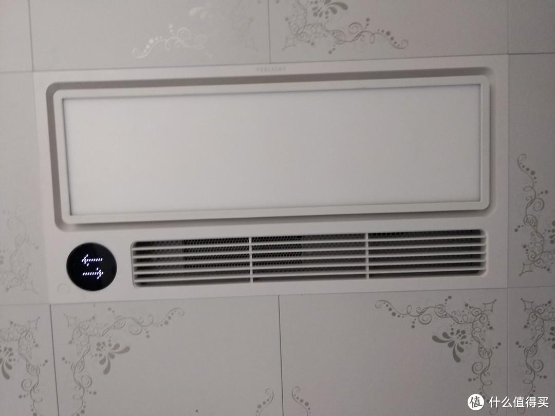 热浪滚滚----Yeelight嵌入式集成吊顶智能浴霸测评报告