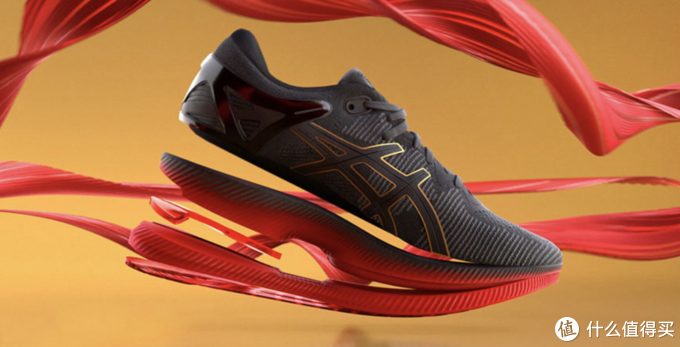 全新弧形鞋底:ASICS 亚瑟士 发布 MetaRide 限量版跑鞋
