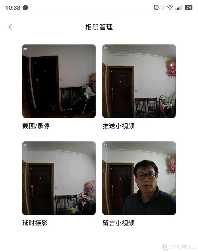 """一站解决""""独居老人""""的安全问题——Aqara G2智能摄像机(网关版)简评"""