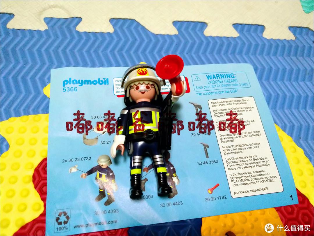 用一个小开箱,为你揭开Playmobil摩比世界的一角
