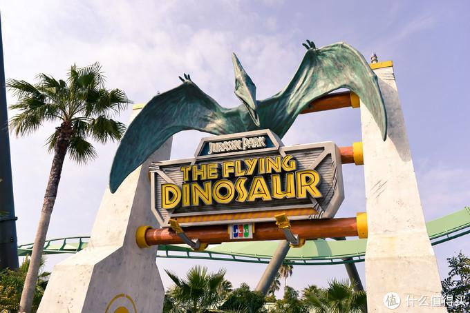 然后,在侏罗纪公园玩水的那个恐龙项目前面一点点,就是飞天翼龙的大门了,认准这个翼龙。