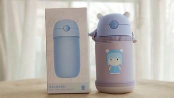 米兔儿童保温杯开箱展示(包装 杯盖 杯身)